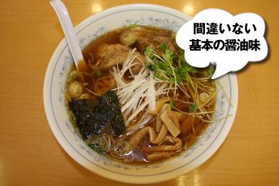 shoplist_jiro2s